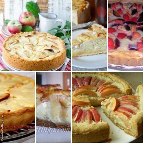 Цветаевский яблочный пирог (подборка из интернета)