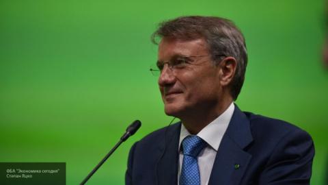 Греф не увидел возможности для Сбербанка вернуться в Крым, не попав под пул санкций