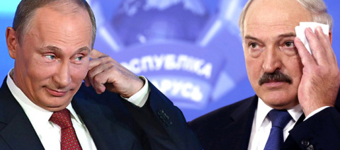 Перспективы российско-белору…