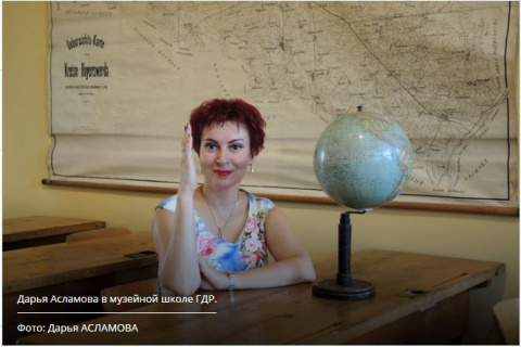 Жители бывшей ГДР: СССР нас …
