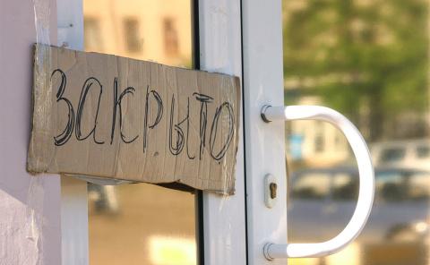 Число банкротств в России по…
