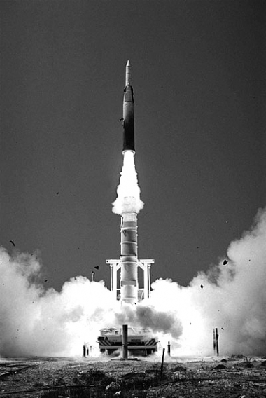 Израиль испытал новейшую ракету