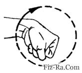 Крутят пальцы на руках
