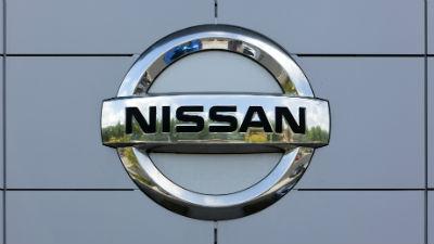Nissan представил на автосал…