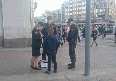 """""""Задержание ребенка за стихи…"""