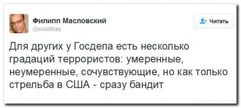 Убойные комментарии из соц.сетей о политической ситуации в мире (в порядке бреда...)