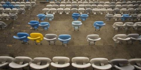 Легендарный стадион Маракана…