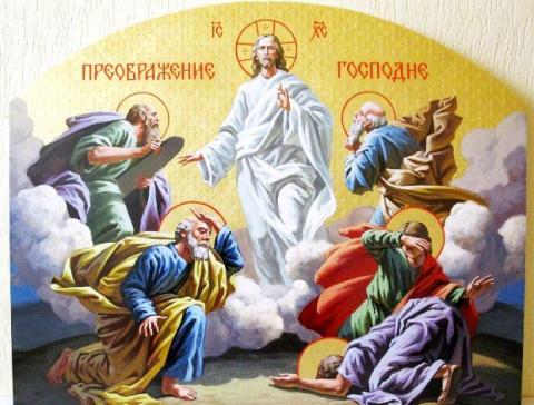 19 августа православные праз…