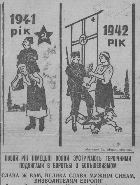 Донбасс: переплетение войны и праздника