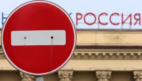 Киев отменил санкции в отнош…