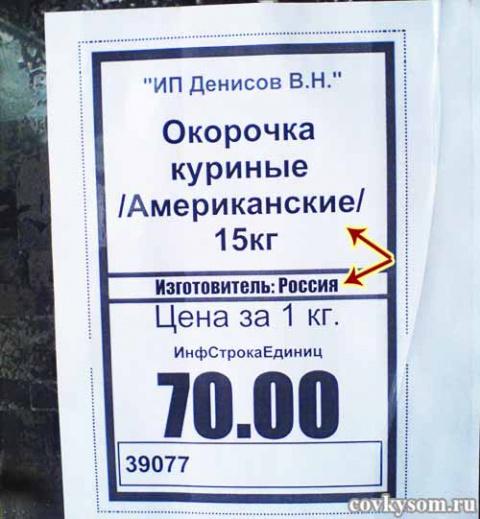 Смешные надписи на продуктах…