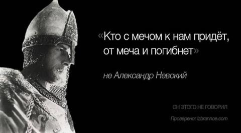 9 знаменитых цитат, авторство которых вас удивит