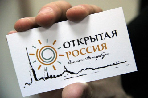 Роскомнадзор предупредил СМИ…