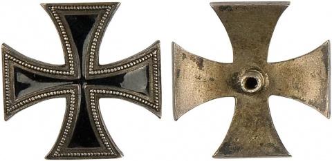 Кульмский крест