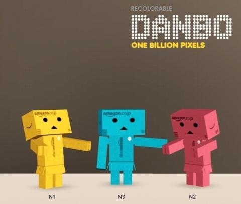 DANBO by NewOne