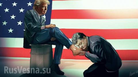 Трамп не простит