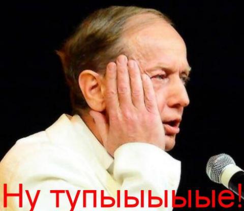 Задорнов не преувеличивал...)))