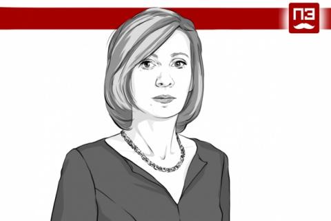 Захарова: ситуация на Украин…