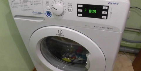 О чём говорит стиральная машина...