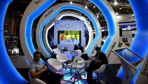 Россия на пути к инновационн…