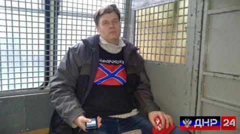 В Москве сторонники Новороссии сорвали показ фильма про украинских карателей (видео)