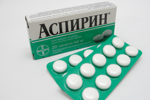 Посадите в саду таблетки асп…