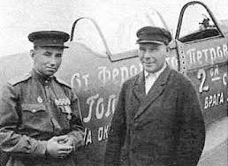 Ферапонт Головатый: советски…