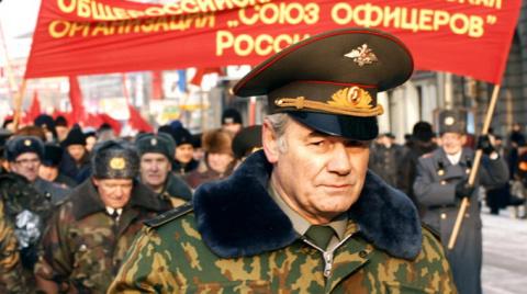Генерал Ивашов: «Будет в Оде…