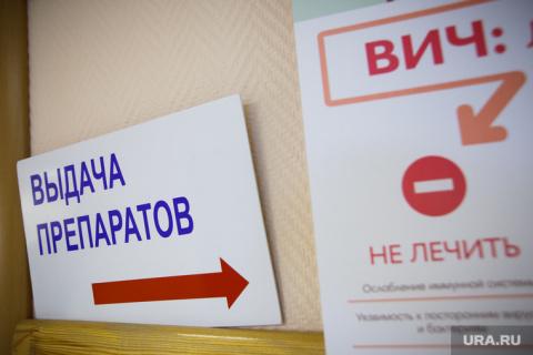 На Урале СПИД-террористы убили семерых детей
