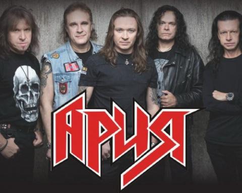 «Ария» в Новосибирске выступ…