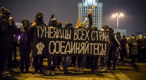 Завтра «профсоюз тунеядцев» …