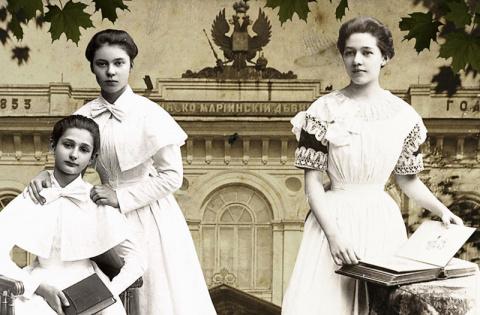 Как на самом деле жили барышни из институтов благородных девиц