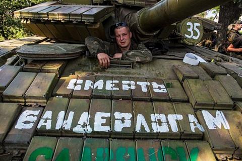 """!!! РДГ Новороссии теперь будут действовать на территории Подкарпатской Руси.""""!!!"""