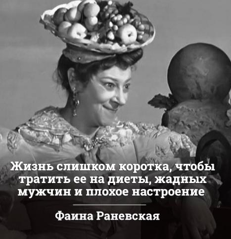 Преимущества бальзаковского возраста — цитаты знаменитых женщин