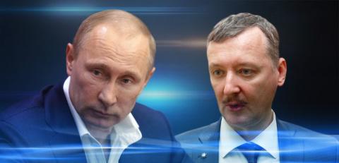 Стрелков против Путина: «Кто…