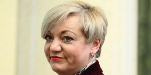 Гонтарёва – всё? Александр Зубченко