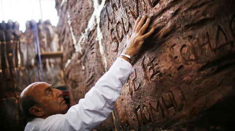 «Стена скорби» убережёт россиян от героизации Сталина, сообщает CBC News