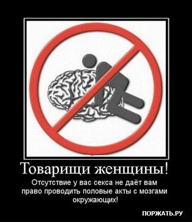 gde-nayti-v-lipetske-deshevuyu-prostitutku