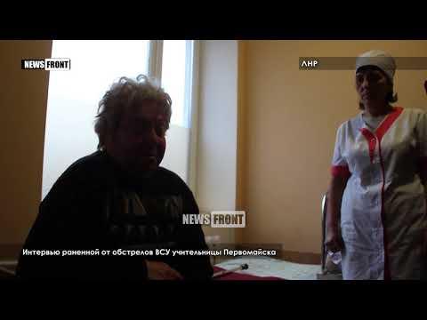 Какая я террористка, — раненная от обстрела ВСУ учительница украинского языка