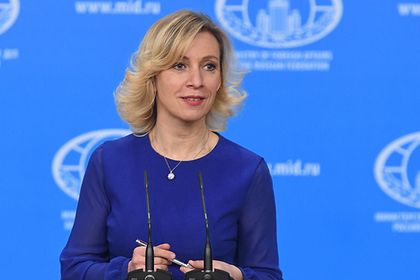 Мария Захарова прокомментировала слова Керри об изучении русского языка
