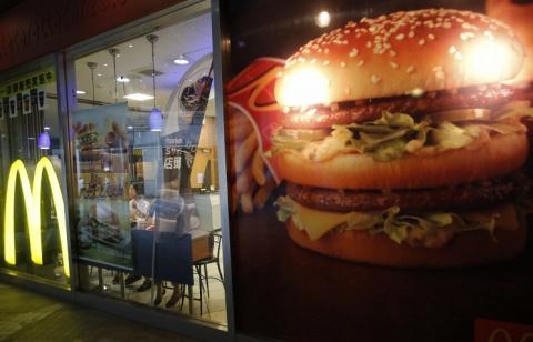 McDonald's признала, что кор…