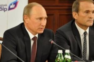 Тайная вечеря: Путин встрети…