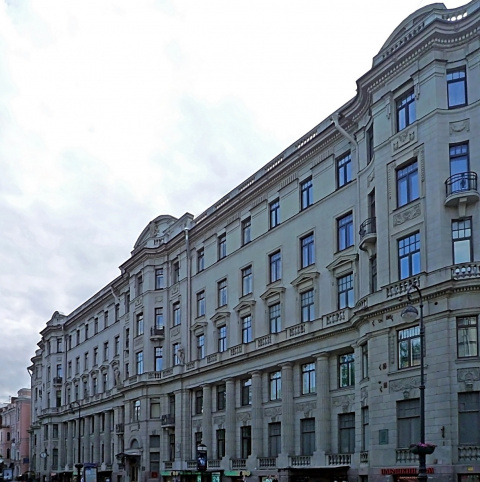 Дом Первого Российского страхового общества