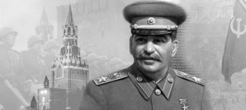 Экономика Сталина – устройст…