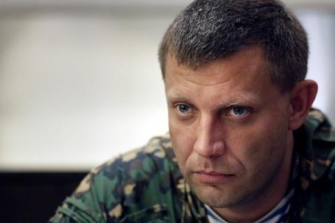 Свершилось! Малороссия вместо Украины! Андрей Князев