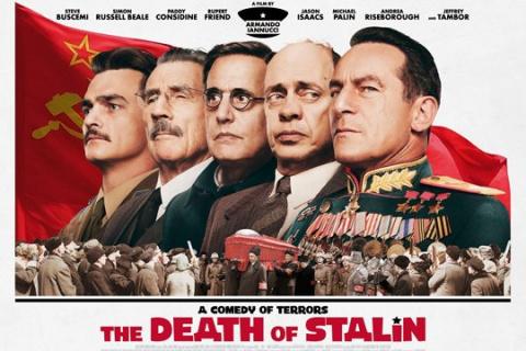 В России запретили фильм «См…