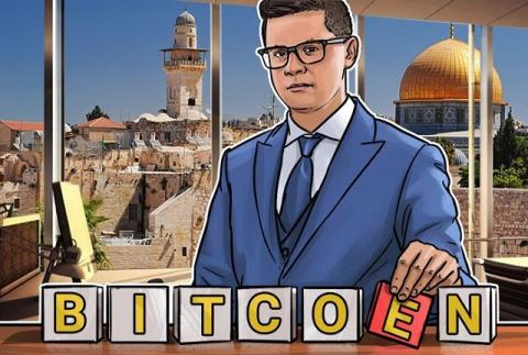 Bitcoen: еврейская параллель…
