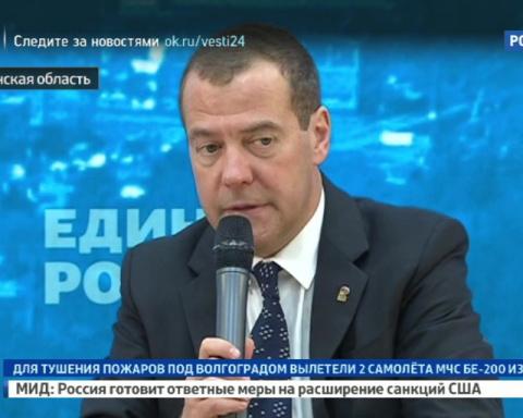 "Медведев направил на развитие ТОР ""Курилы"" 10 млрд рублей"