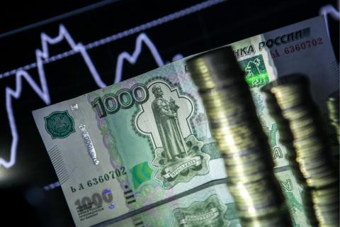 Россияне считают экономику с…