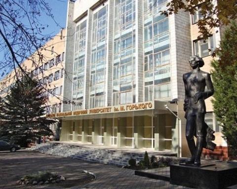 Луганск и Донецк приглашают бесплатно учиться молодежь из контролируемого Украиной Донбасса